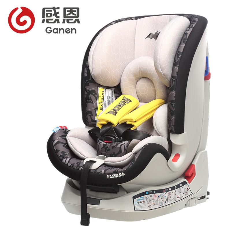 感恩儿童安全座椅汽车用新生宝宝婴儿提篮车载可躺便携式通用坐椅